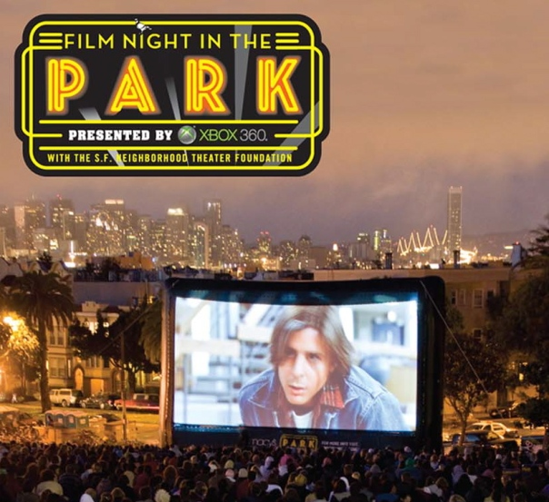 Judd Nelson, the San Francisco Skyline and me (fourth row on the isle)